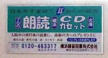 moblog_f02b0741.jpg