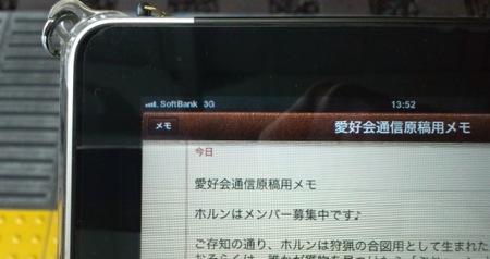 moblog_fdbff99f.jpg
