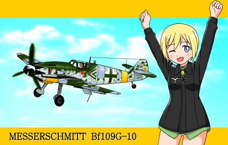 BF109とエーリカ