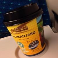 新幹線50周年コーヒー