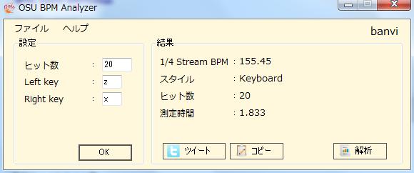 ss (2012-06-13 at 08.05.43)