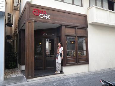 ジャズカフェ