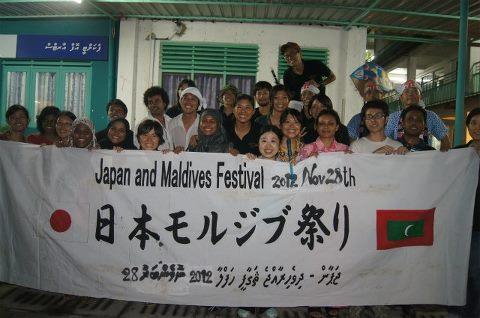 祭り日本モルディブ