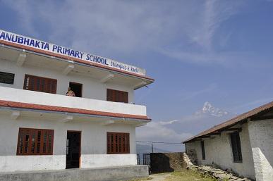 ダンプス村の学校