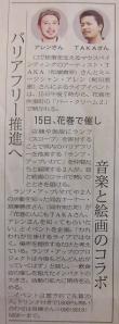 CIMG0106 (1)
