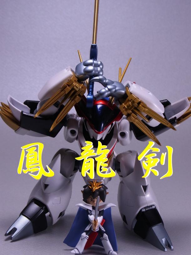 120529ROBOT魂 龍王丸⑥ポージング14