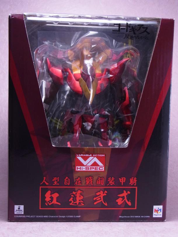 120603VAHS紅蓮弐式 ①パッケージ1