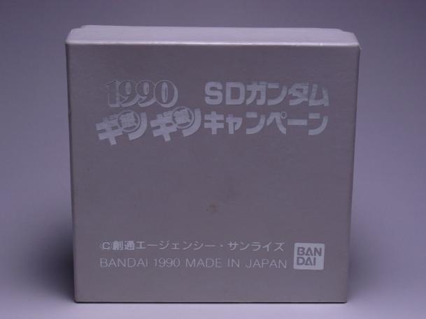 120609SDガンダム メダル1.JPG