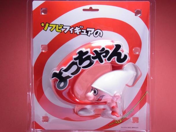 120814よっちゃん ①パッケージ1.JPG
