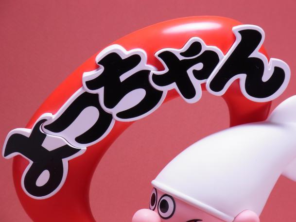 120814よっちゃん ②内容6.JPG