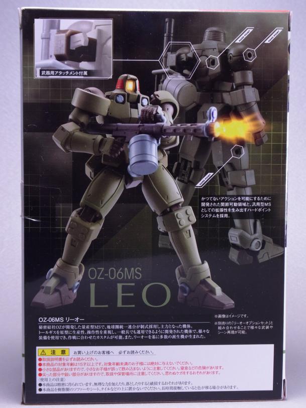 120820ロボット魂リーオー ①パッケージ2.JPG