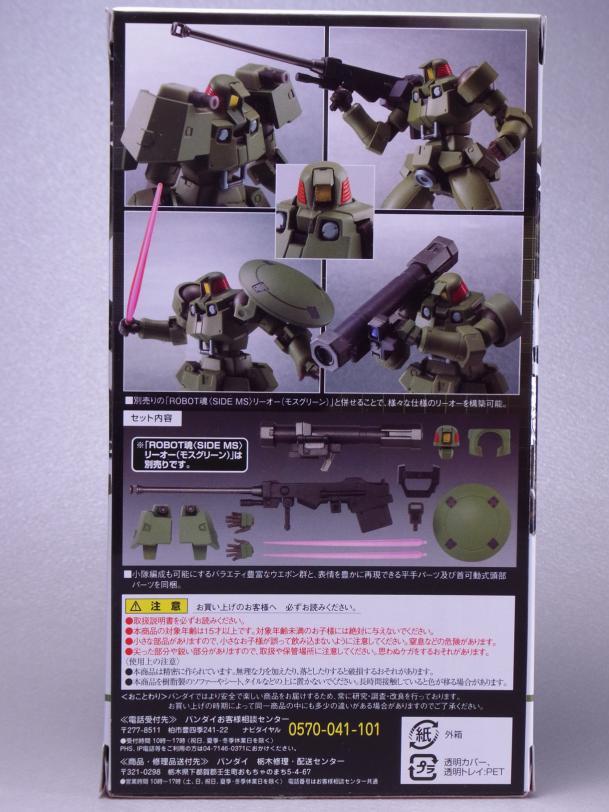 120821ロボット魂リーオー ①パッケージ2.JPG
