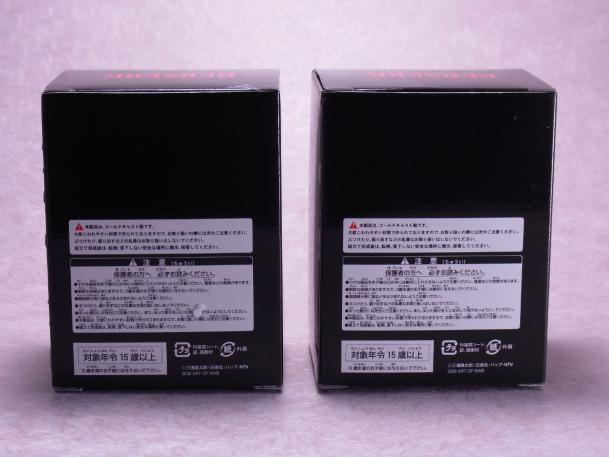 120905AWパックイバレラ ①パッケージ5.JPG