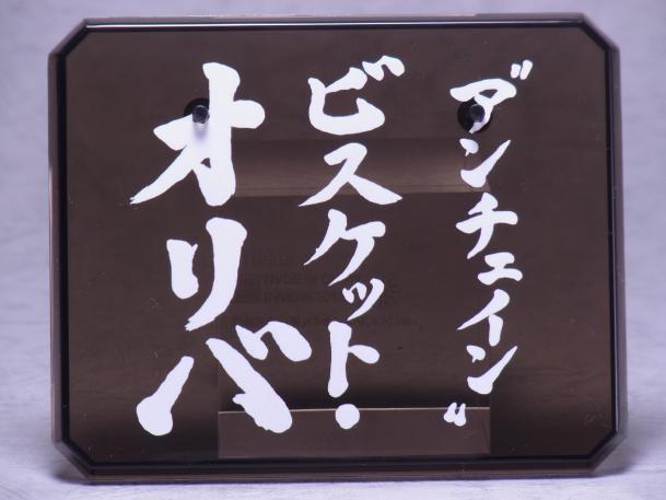 120926フィギュアーツオリバ ②内容2.JPG