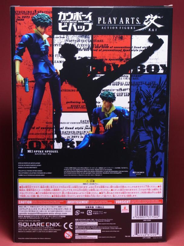 121009PAスパイク ①パッケージ2.JPG