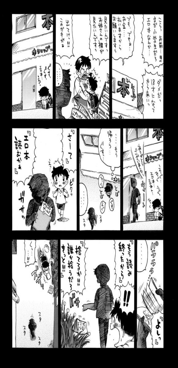 https://blog-imgs-15-origin.fc2.com/t/o/k/tokihakita/1124-omosiro11.jpg