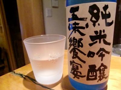 純米吟醸 五味饗宴