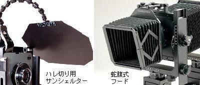 20100105021528.jpg