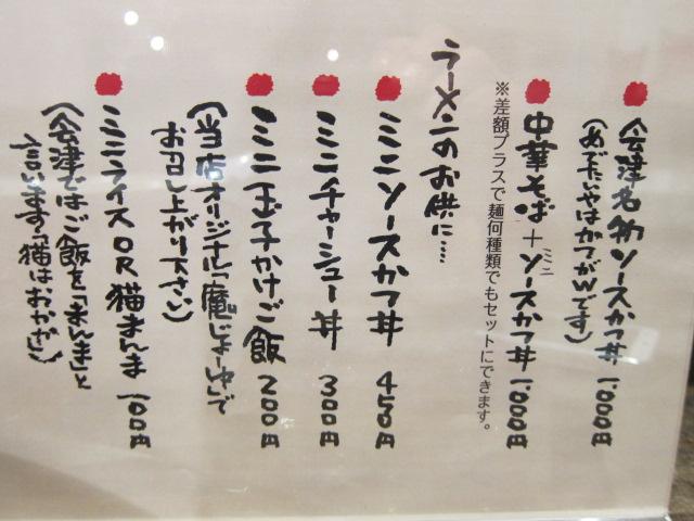 めでたいや東京分店