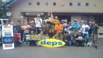 森水産CUP6