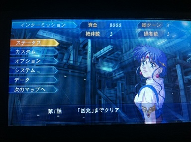 seniakawaii1.jpg