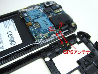 13_GT-i9000_IMG_4452.jpg