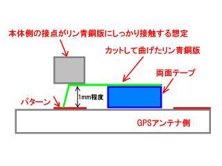 17_GT-i9000_IMG_4452-001.jpg
