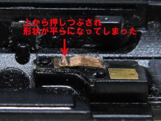 30_GT-i9000_IMG_4556.jpg