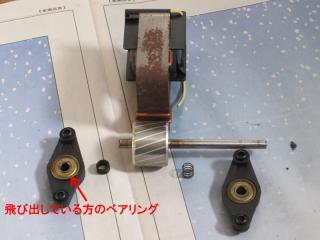 33_DUCT2_4906.jpg