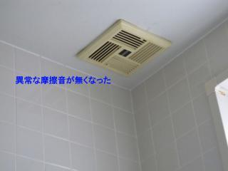 43_DUCT2_4991.jpg