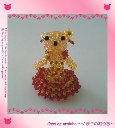 bear14_1_convert_20120421114944.jpg