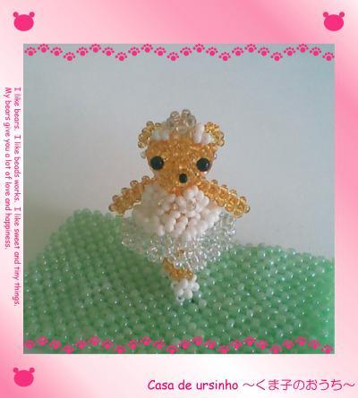 bear44_1_convert_20121017185135.jpg