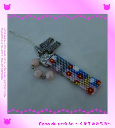 strap183_1_convert_20120514212533.jpg