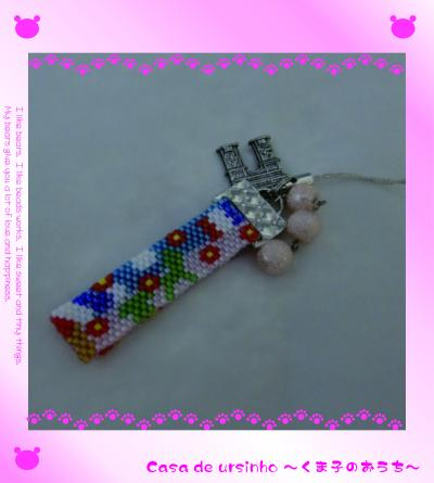 strap183_2_convert_20120514212619.jpg