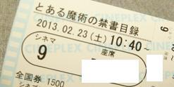 garu130221-3