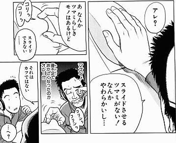 hentai130303-1