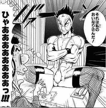 hentai130303-2