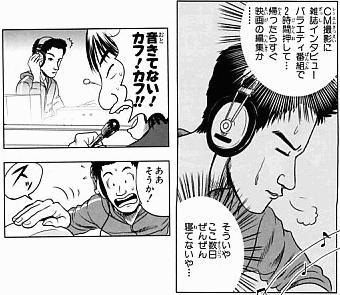 hentai130303-3