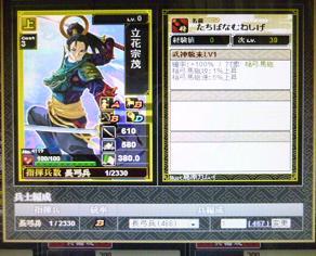 saki130118-2