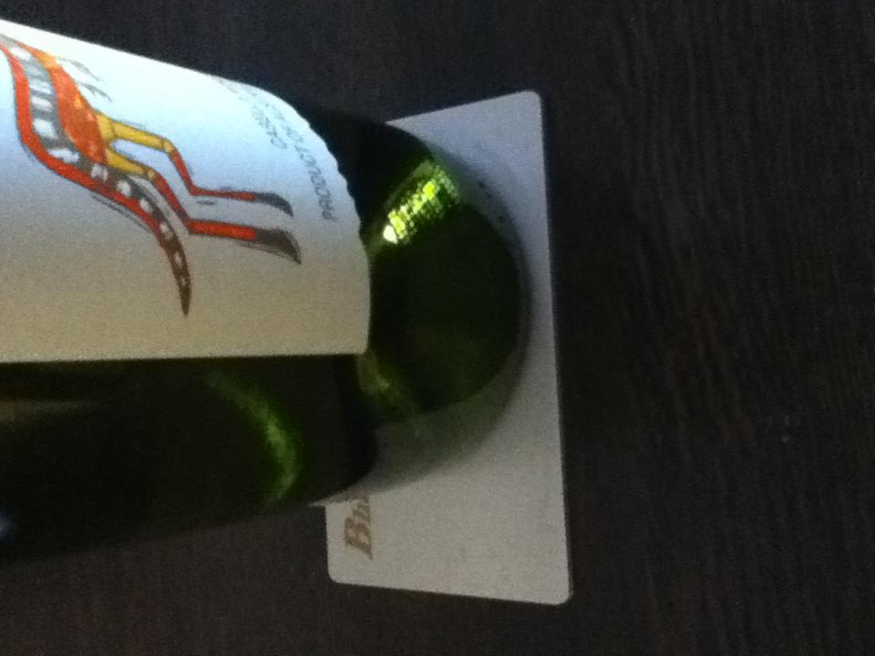 美波動 万能ワイン
