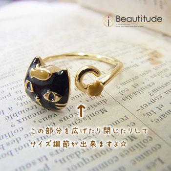 どや顔ネコとおさかなの指輪[黒猫ジジ]1