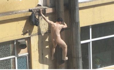 全裸逃亡2