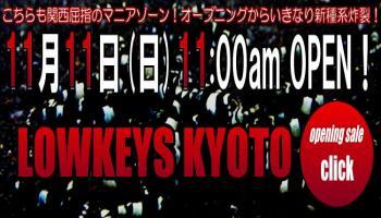 kyoto011_convert_20121107224253.jpg