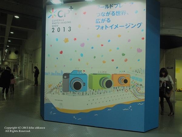 P2020037.jpg