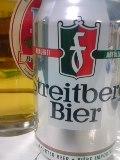 妻と子供達とビールな男-090116_2014~01.jpg