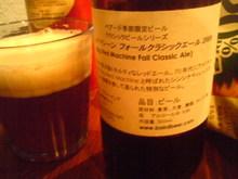 妻と子供達とビールな男-090216_2244~01.jpg