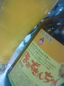 妻と子供達とビールな男-100518_2012~01.jpg