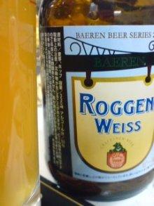 妻と子供達とビールな男-101101_1834~01.jpg
