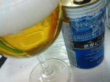 妻と子供達とビールな男-101201_1855~01.jpg