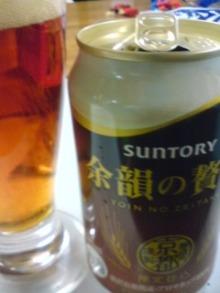 妻と子供達とビールな男-101210_2012~01.jpg